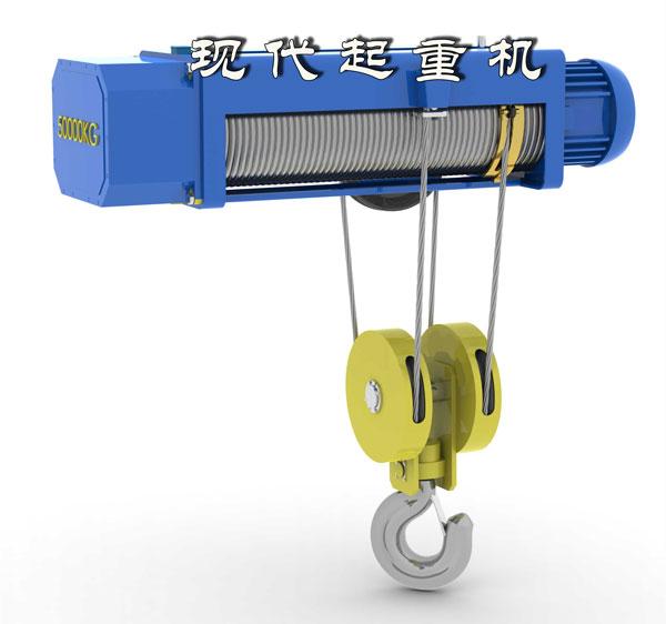 50T电动葫芦