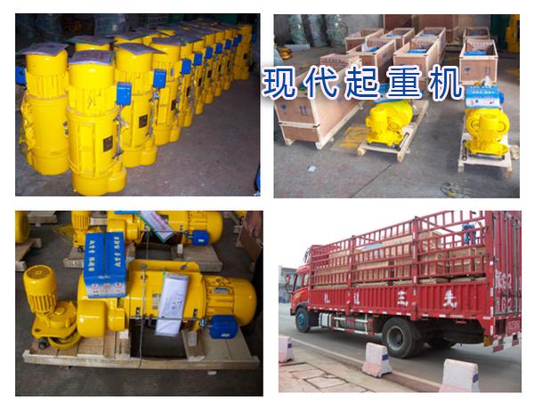 电动葫芦出口土库曼斯坦(Cargo to Turkmenistan)